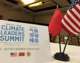 the US China climate summit- genesis